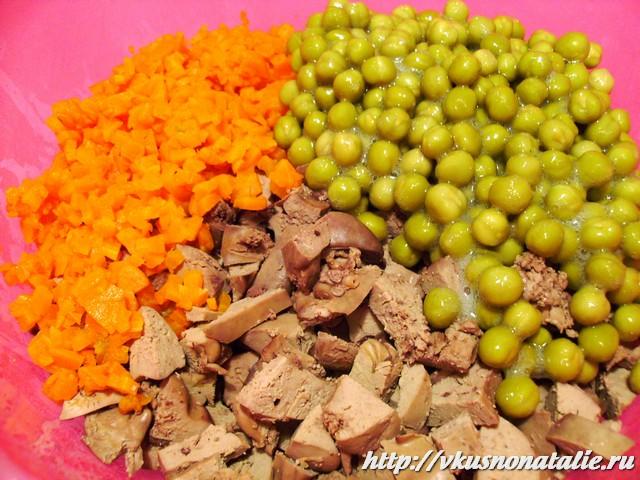 ингредиенты салата с маринованным луком