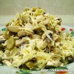 Салат с шампиньонами, сыром и оливками