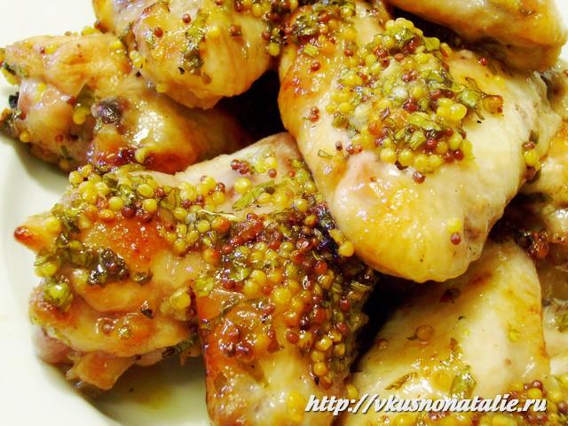 курица в медово горчичном соусе