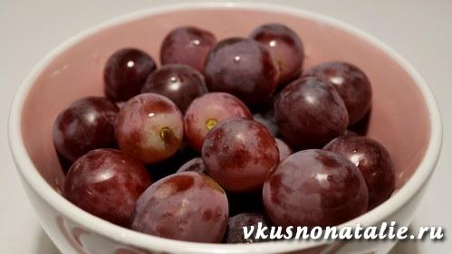 виноград для семги с сыром