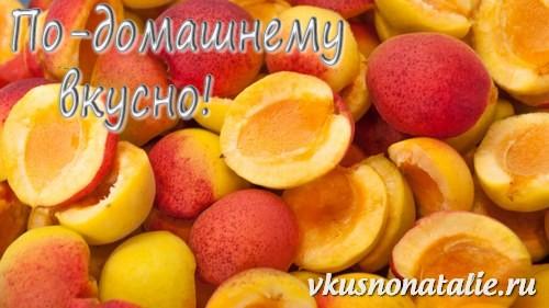 абрикосы в желе рецепт на зиму