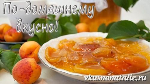 абрикосы в желе