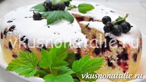 рецепты выпечки с черной смородиной в мультиварке