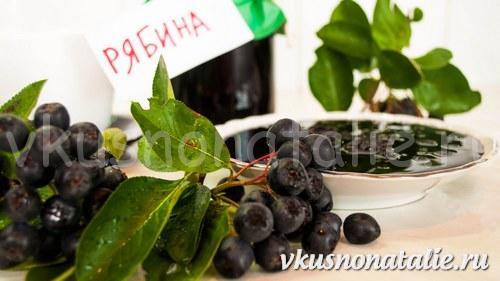 черноплодная рябина варенье