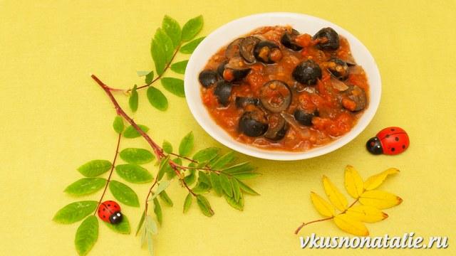 соус томатный домашний готов