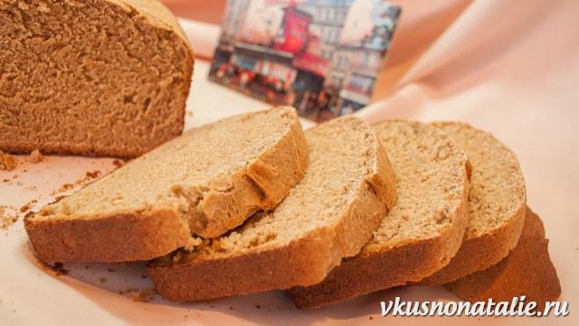 выпечка хлеба из цельнозерновой муки