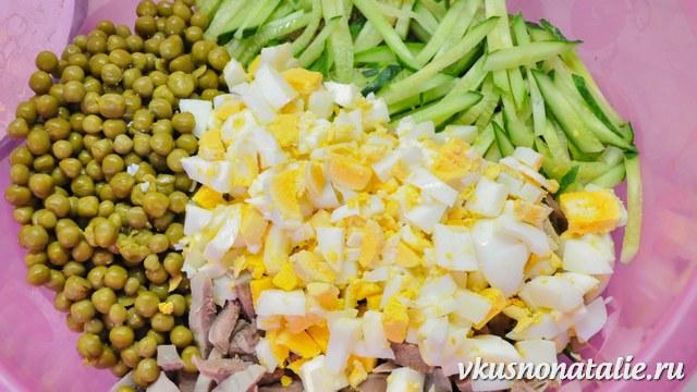 рецепт салата из говяжьего языка и помидор