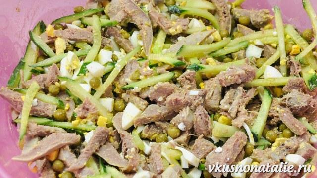 салат из языка говяжьего с огурцами