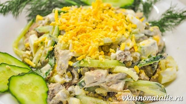 салат из языка говяжьего низкокалорийный