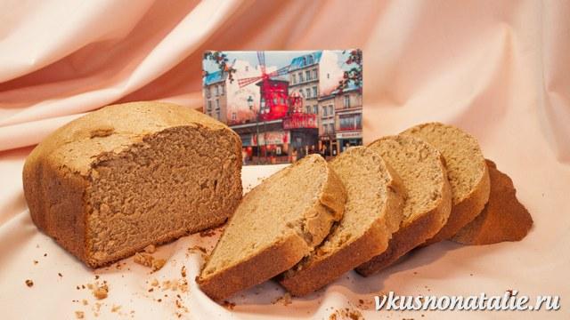 печем хлеб из цельнозерновой муки дома