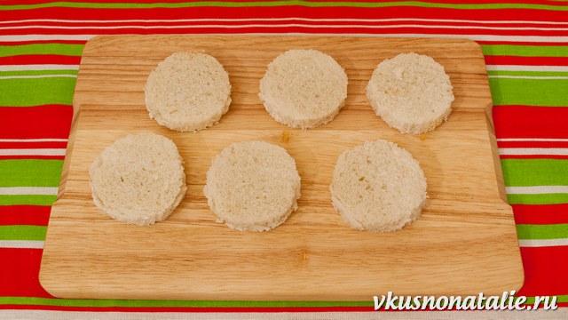 рецепт бутерброда с семгой