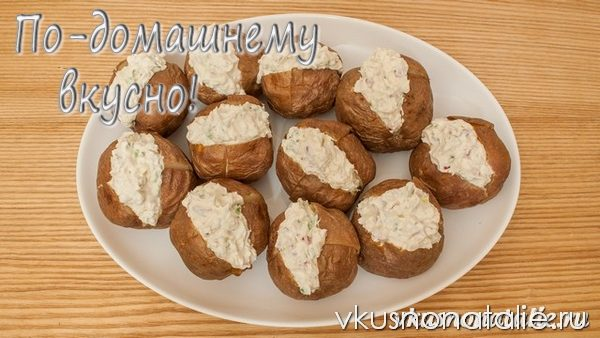 картофель в мундире запеченный в духовке