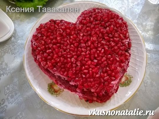 салат с гранатом рецепт