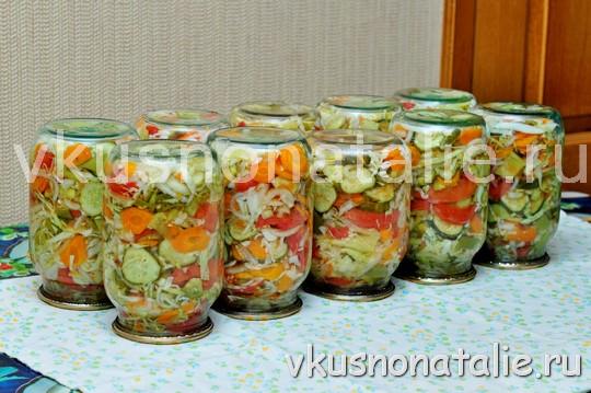 салат берегись водка