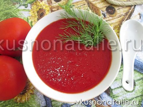 кетчуп анкл бенс рецепт на зиму