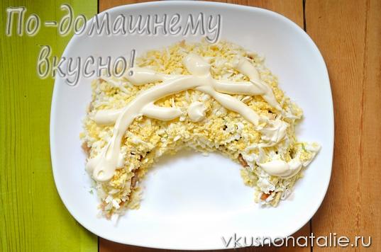 салата арбузная долька пошаговый рецепт с фото