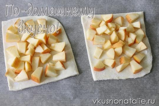 слойки с яблоками из слоеного теста