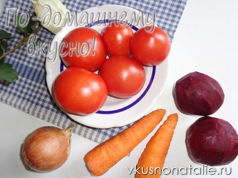 рецепт консервированной приправы к борщу свекла морковь помидоры