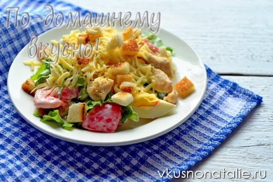 салат цезарь с курицей рецепт классический с фото