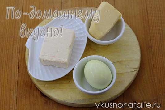 еврейский салат рецепт