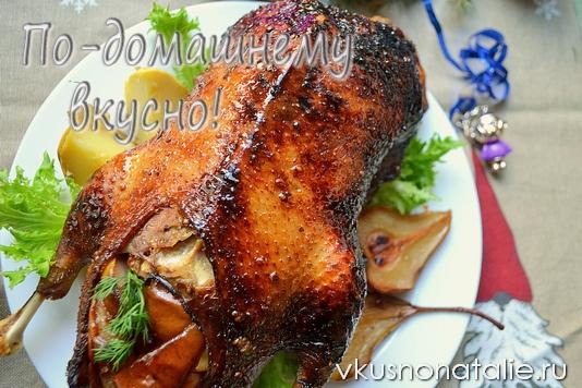 рецепт запеченной утки в духовке