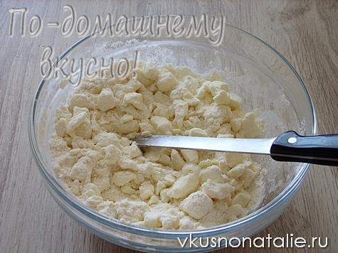 королевская ватрушка с творогом рецепт с фото пошагово