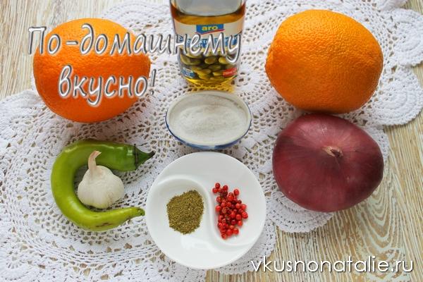 маринованные апельсины