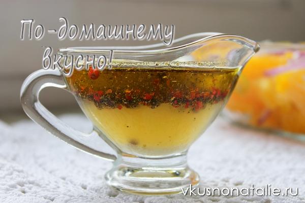 маринованные апельсины рецепт