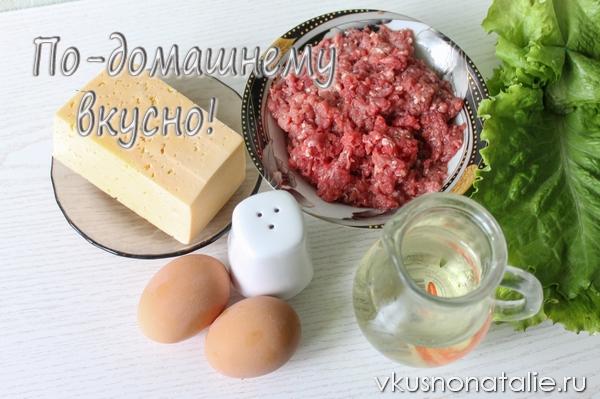 мясные зразы с начинкой