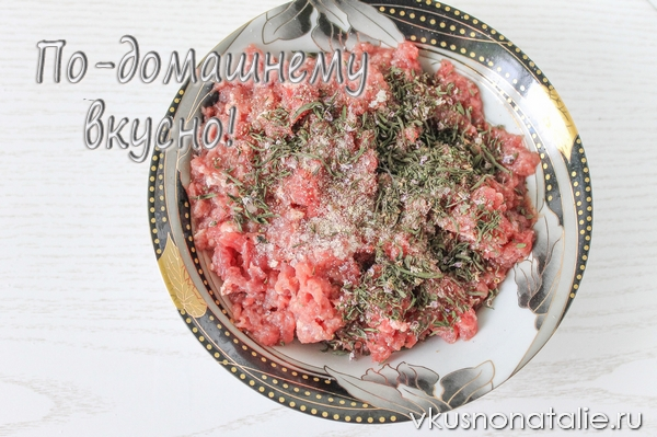 mзразы из мяса с начинкой