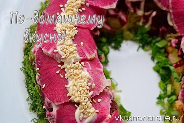 салат подкова пошаговый рецепт
