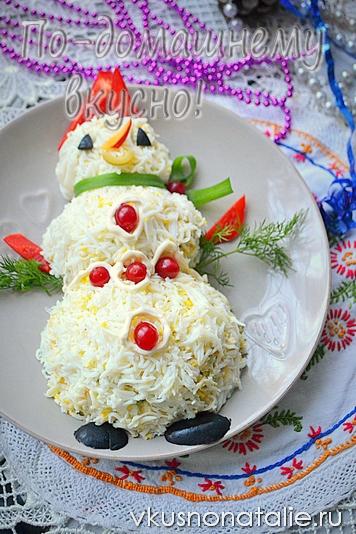 закуска с копченой скумбрией снеговик