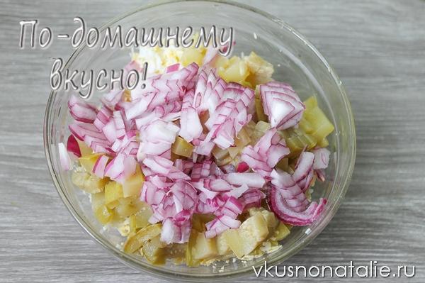 новогодний салат рецепт
