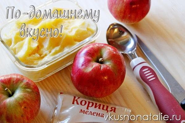 ингредиенты для печеных в духовке яблок
