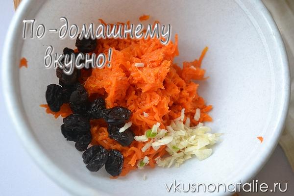 салат малахитовый браслет рецепт