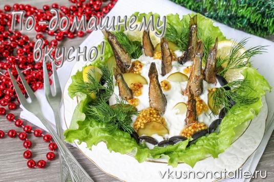 салат рыбка фото