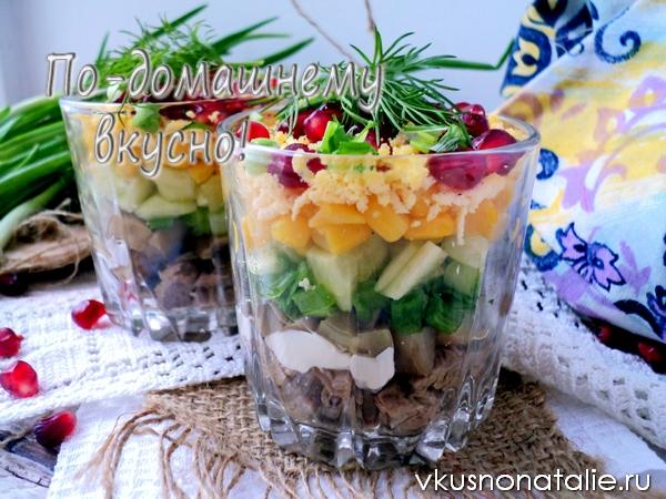 теплый слоеный салат с говядиной