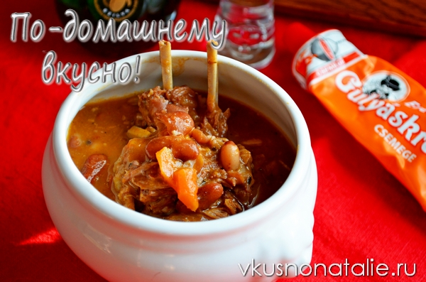 фасолевый суп с копченостями рецепт