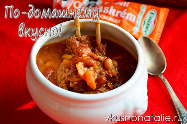 суп из фасоли с копченостями