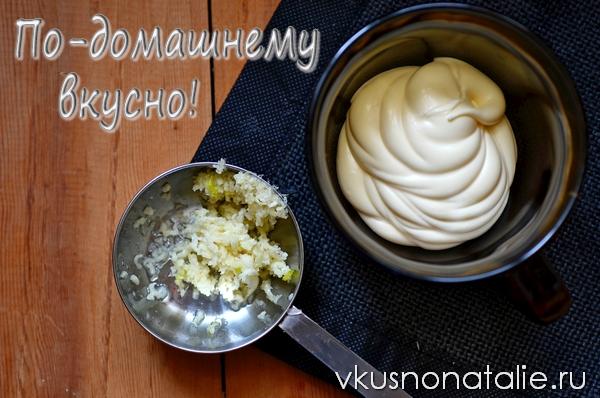 чафан салат рецепт с фото