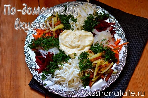 салат чафан классический рецепт