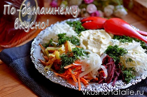 салат чафан классический рецепт с фото пошагово