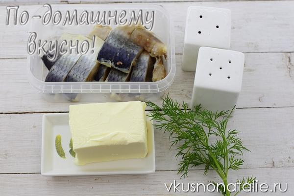 селедочное масло рецепт в домашних условиях