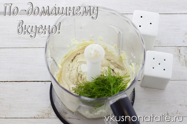 рецепт селедочного масла в домашних условиях