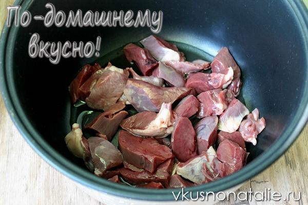 тушеное свиное сердце с овощами