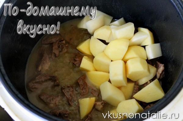 сердце свиное с картофелем в мультиварке