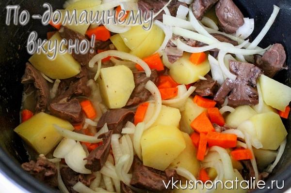 свиное сердце в мультиварке с овощами