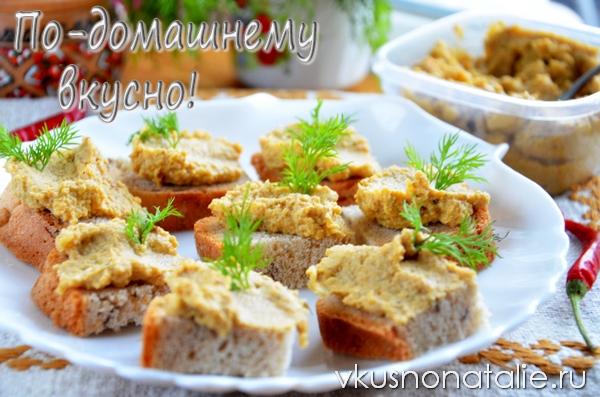 бутерброды со шпротным паштетом