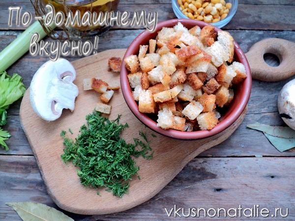 гороховый суп с копченой грудинкой рецепт
