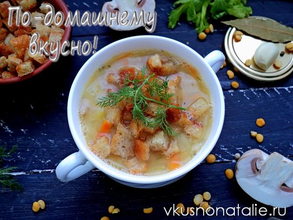 гороховый суп с копченой грудинкой